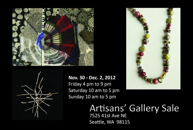 Artisans Gallery